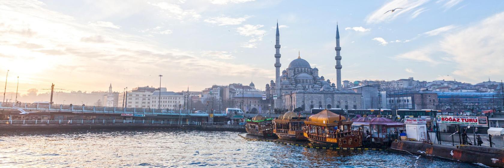 Istanbul (استانبول)