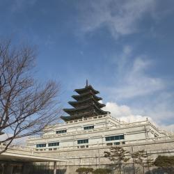 พิพิธภัณฑสถานแห่งชาติเกาหลี