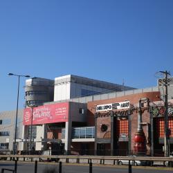 Helexpo Exhibition Centre