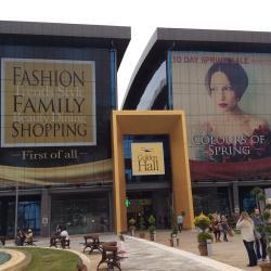 ห้างสรรพสินค้าโกลเดนฮอลล์ กรีซ