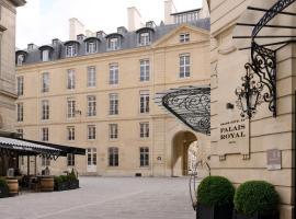 グラン ホテル デュ パレ ロイヤル