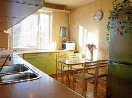 Green Apartments Riga, ริกา