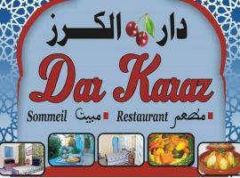 Dar Karaz, Sefrou