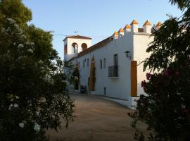 Hacienda el Santiscal, アルコス・デ・ラ・フロンテーラ