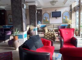 Mevlana Sema Hotel, コンヤ