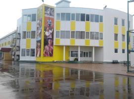 Slice Hotel, Yaroslavl