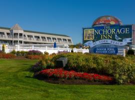 Anchorage Inn, York Beach