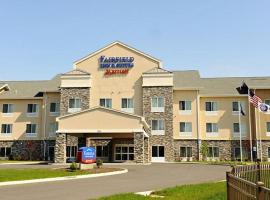 Fairfield Inn & Suites by Marriott Slippery Rock, Slippery Rock