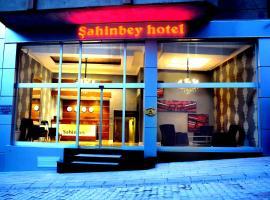 サヒンベイ ホテル