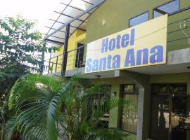 Hotel Santa Ana Liberia Airport, リベリア