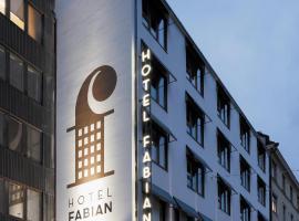 ホテル ファビアン