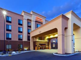 Hampton Inn & Suites Fairbanks, 페어뱅크스