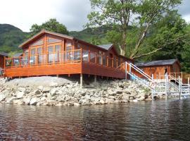 An Caisteal Lodge, Ardlui