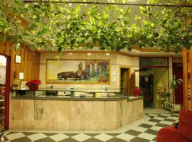 Hotel Mari Carmen, グアディクス