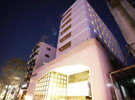 Miyazaki Daiichi Hotel, มิยาซากิ