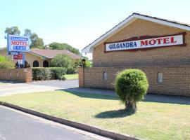 Gilgandra Motel, Gilgandra
