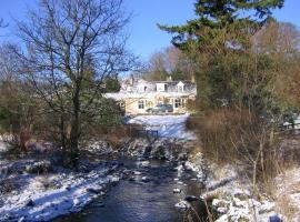 Finglen House, Clachan of Campsie