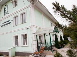 Tsentralnaya Hotel, Sergiyev Posad