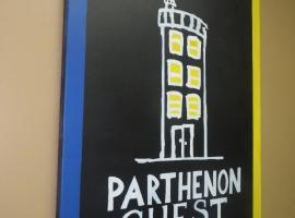 Chicago Parthenon Hostel, ชิคาโก