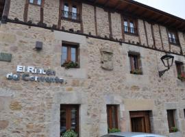 El Rincón Del Convento, Oña