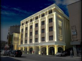 Baykara Hotel, コンヤ