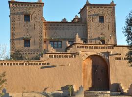 Maison D'hôtes Dar Ikram, สกูร่า