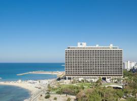 Hilton Tel Aviv Hotel, เทล อาวีฟ