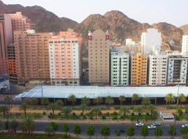 Al Jaad Mahbas Hotel, メッカ