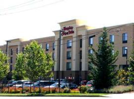 Hampton Inn & Suites Tacoma-Mall, Tacoma