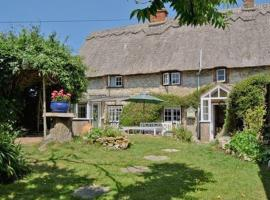 Southview Cottage, Yarmouth