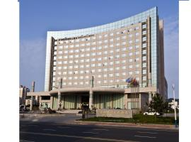 Bliss International Hotel, Weihai