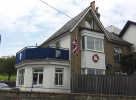 Gray's Inn, Cowes