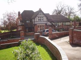 Henwick House, Worcester