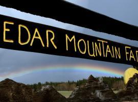 Cedar Mountain Farm Bed and Breakfast LLC, Athol