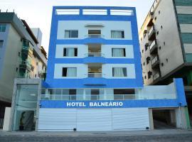 Hotel Balneário, カボ・フリオ