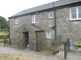 Newbarn Cottage, Sedbergh