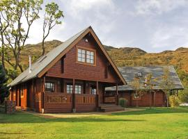 Ardlui Lochside Lodges, Ardlui