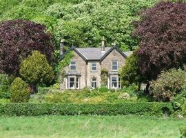 Holmefield Country Guest House, Matlock
