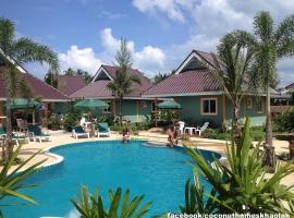 Coconut Homes Khao Lak, Khao Lak
