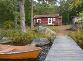 Långasjönäs Camping & Stugby, カールスハムン