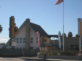 Kona Inn Motel Anaheim, อนาไฮม์