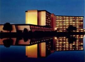 Howard Johnson Plaza Kansas City Hotel & Conference Center, Kansas City