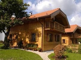 Ferienhaus Lenzenbauer, ซาลซ์บูร์ก