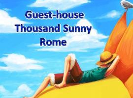 Thousand Sunny, Рим