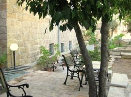 Heart of Jerusalem - Magas House, เยรูซาเล็ม