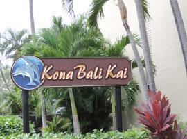 Apartment Kona Bali Kai, ไคลัวโคนา