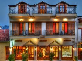 Pan Hotel, Delfoi