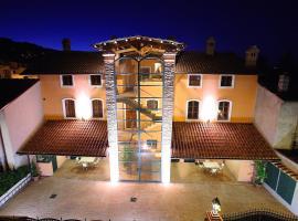 Residenze L'Uncinaia Holiday House, ペルージャ