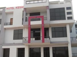 Hotel Kesar Palace, Dausa