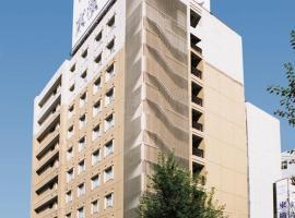 Toyoko Inn Nagoya-eki Sakuradori-guchi Shinkan, นาโกย่า